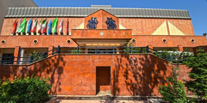 IMAM ALI RELIGIOUS ARTS MUSEUM, Tehran