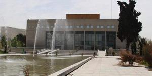 Central LibraryShiraz