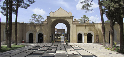 Sanati Contemporary Arts Museum, Kerman